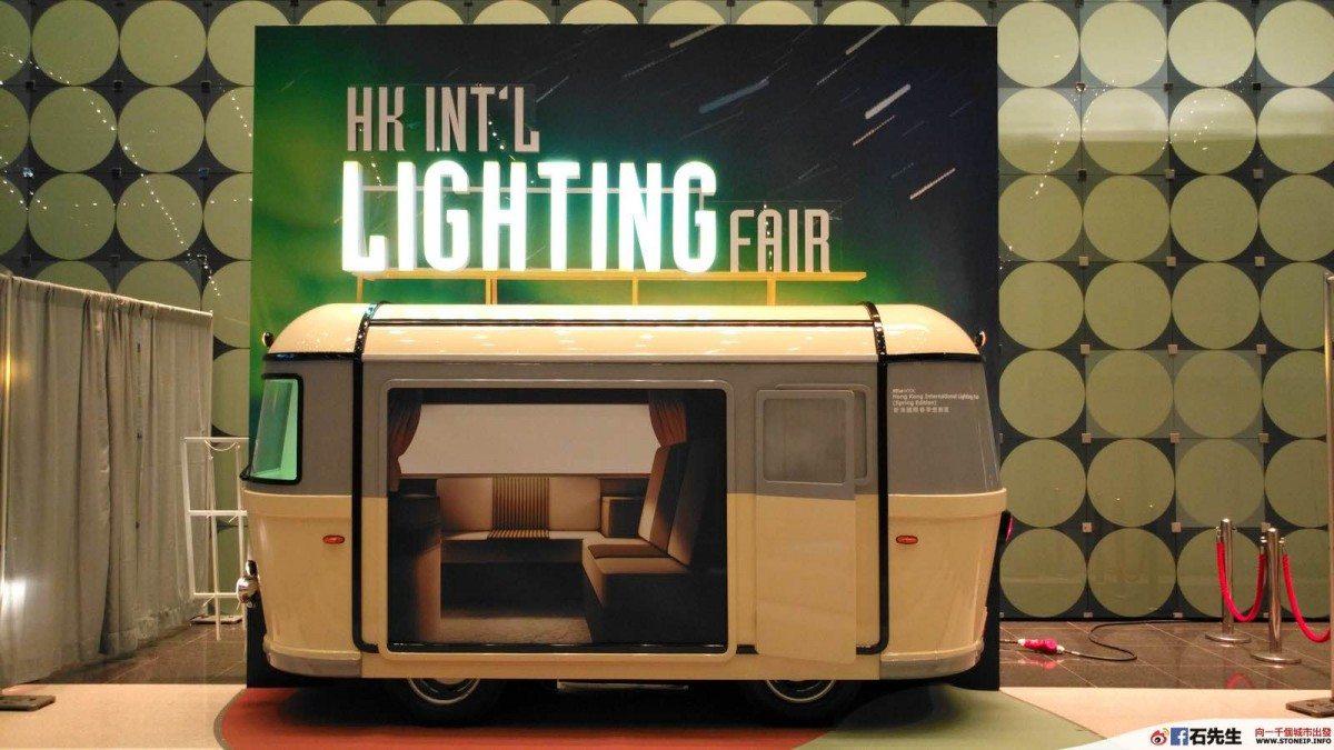 HKTDC_Lighting_blogger_tour_20161