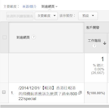 hkpolice_gov_02