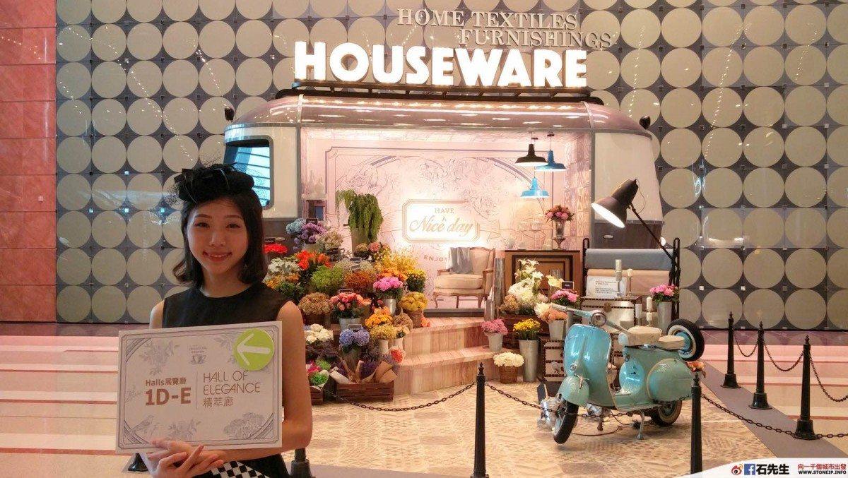 home-fair_20161