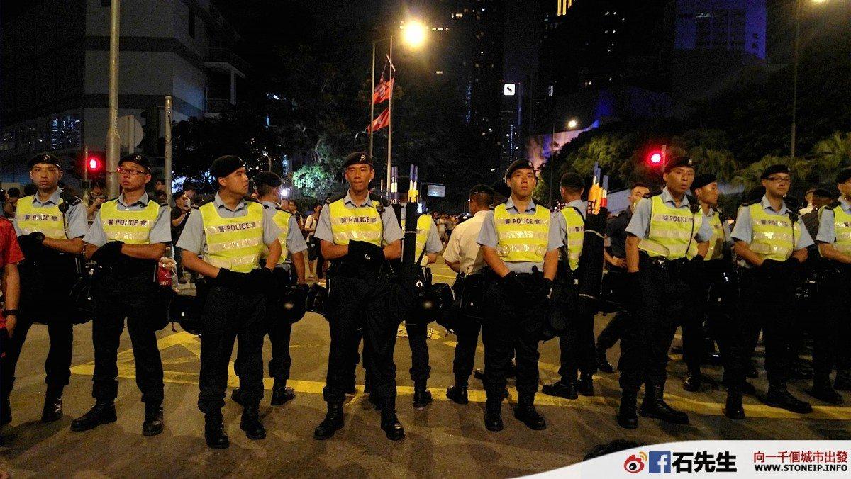 hong kong police gov
