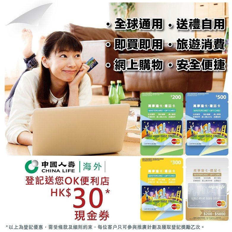 33FinanceCircleKProgram-001
