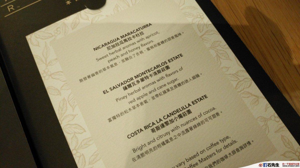 starbucks_hk4