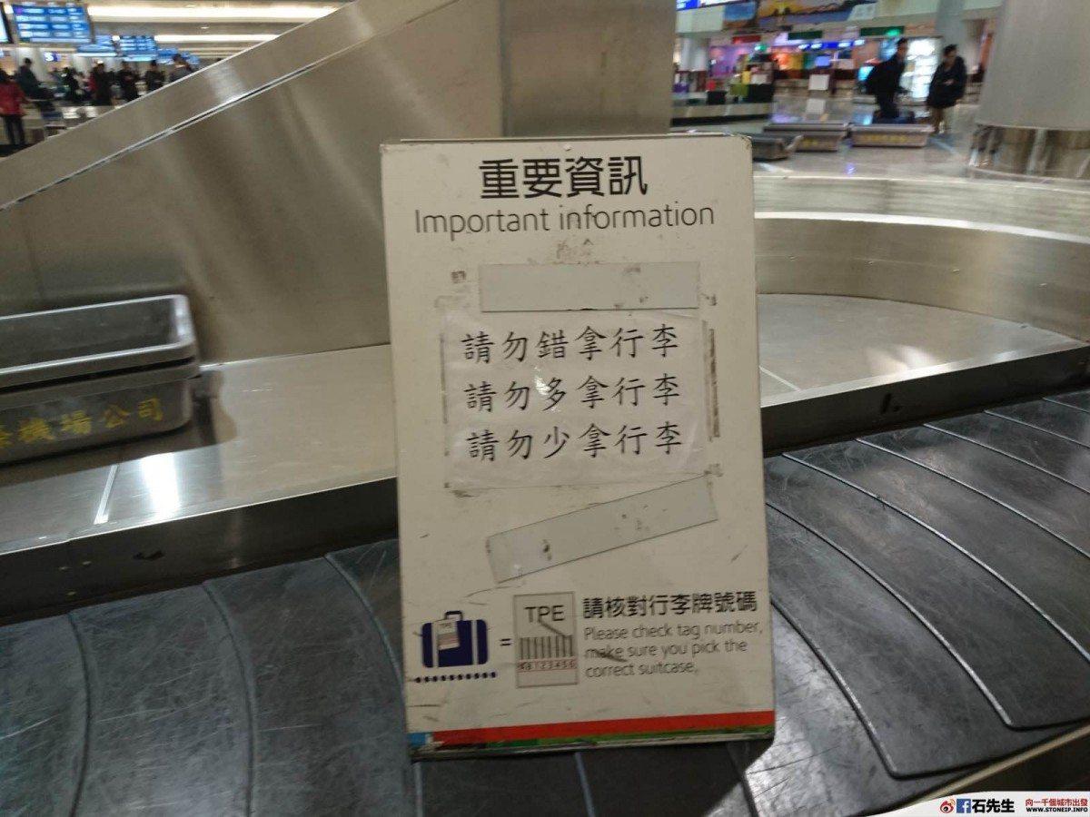 taiwan_taipei5