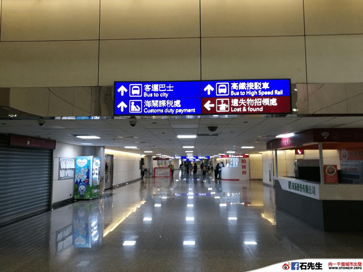 taiwan_travel_trip_15