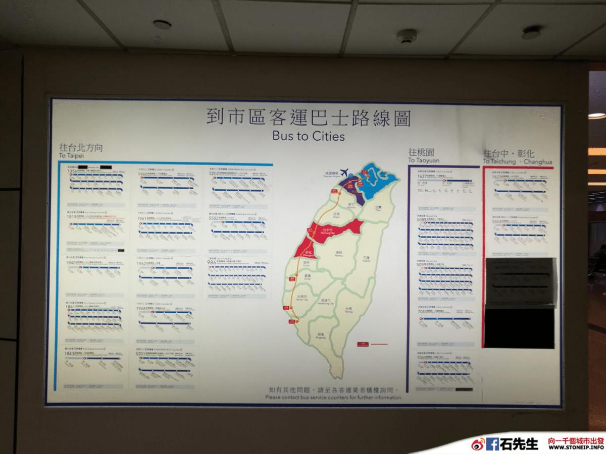 taiwan_travel_trip_16