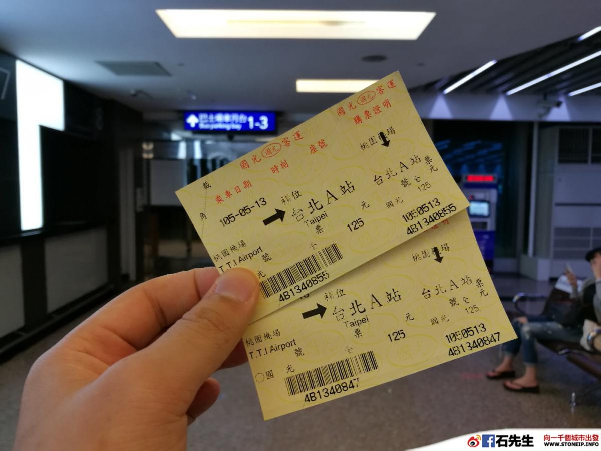 taiwan_travel_trip_18