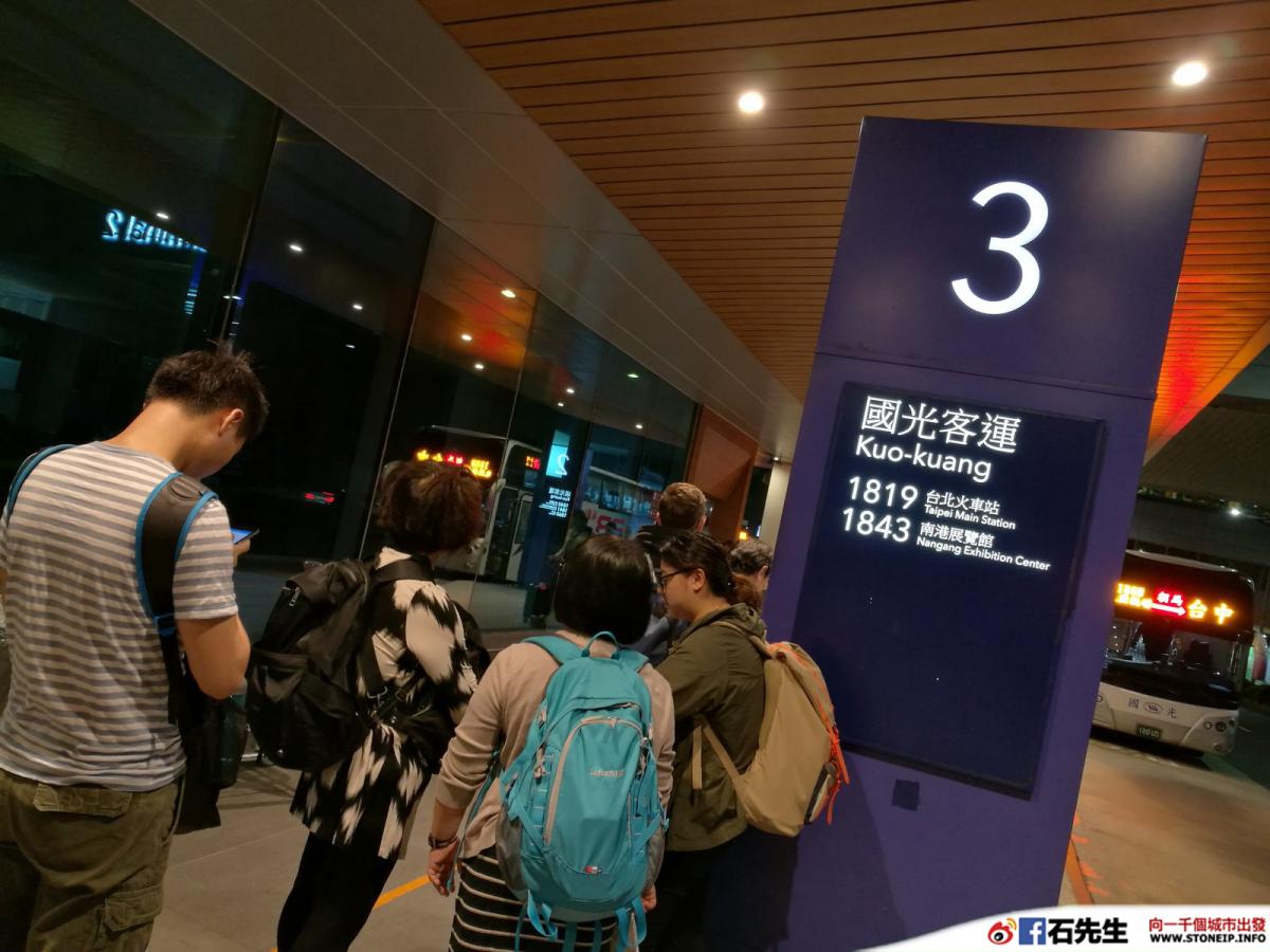 taiwan_travel_trip_19