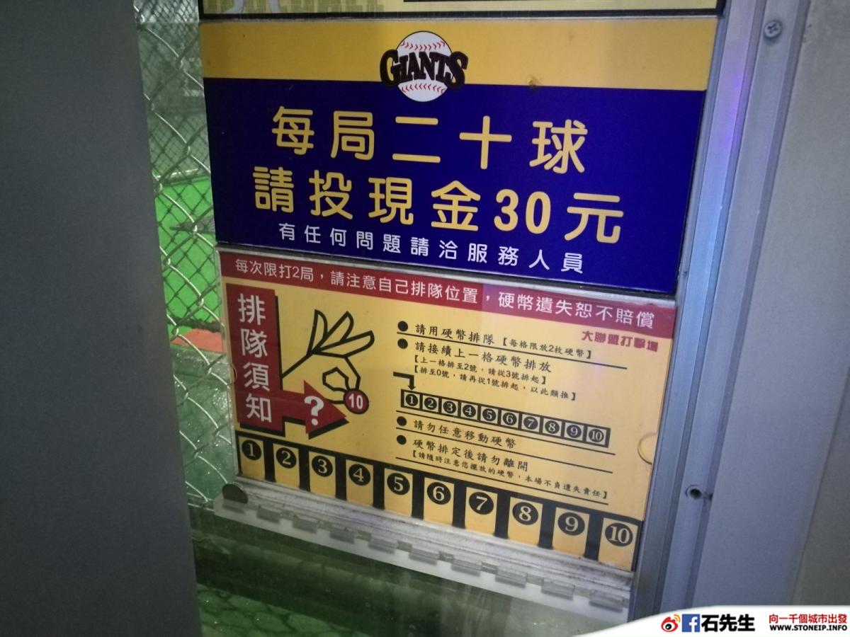 taiwan_travel_trip_56