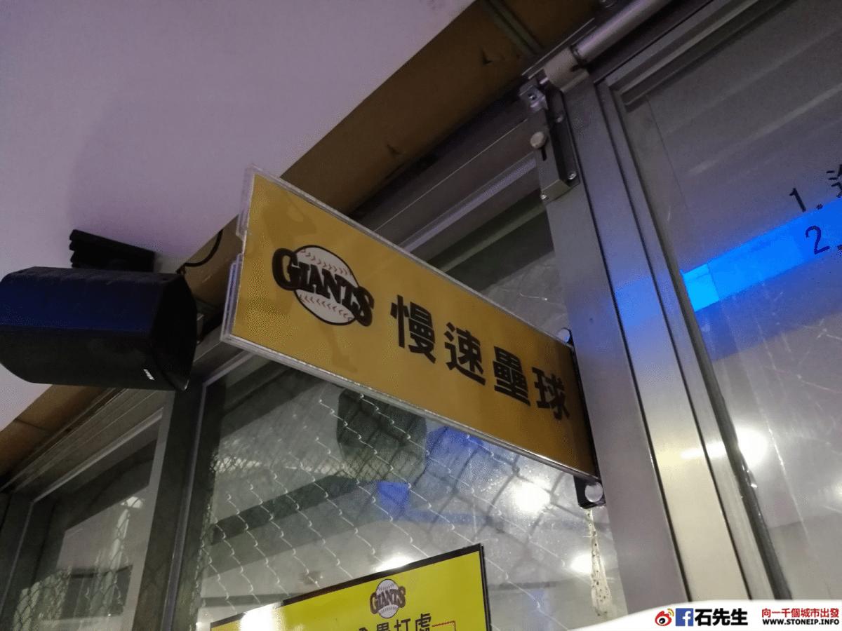 taiwan_travel_trip_57