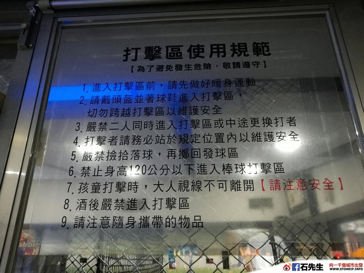 taiwan_travel_trip_58