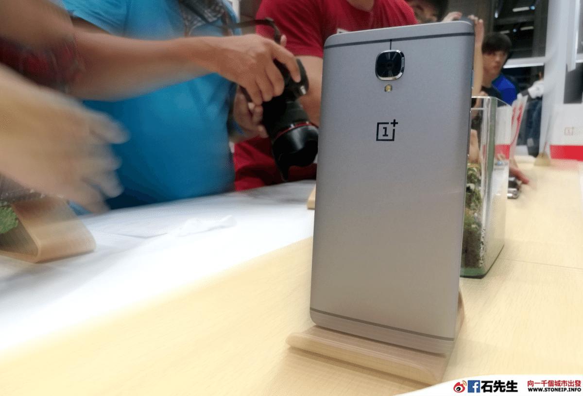 OnePlus_3_02