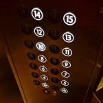 【石.化.遊】以色列獨有的「層層停」電梯