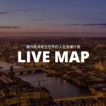 全世界在直播什麼?看看 Facebook Live Map 便可尋找美女