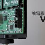 「VPU」是什麼?不知道就別說你懂科技了!