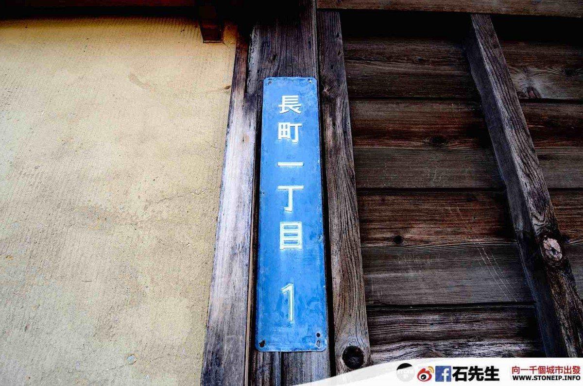 japan_travel_tateyama_kurobe_kanazawa_toyama_tokyo_Day_06_016