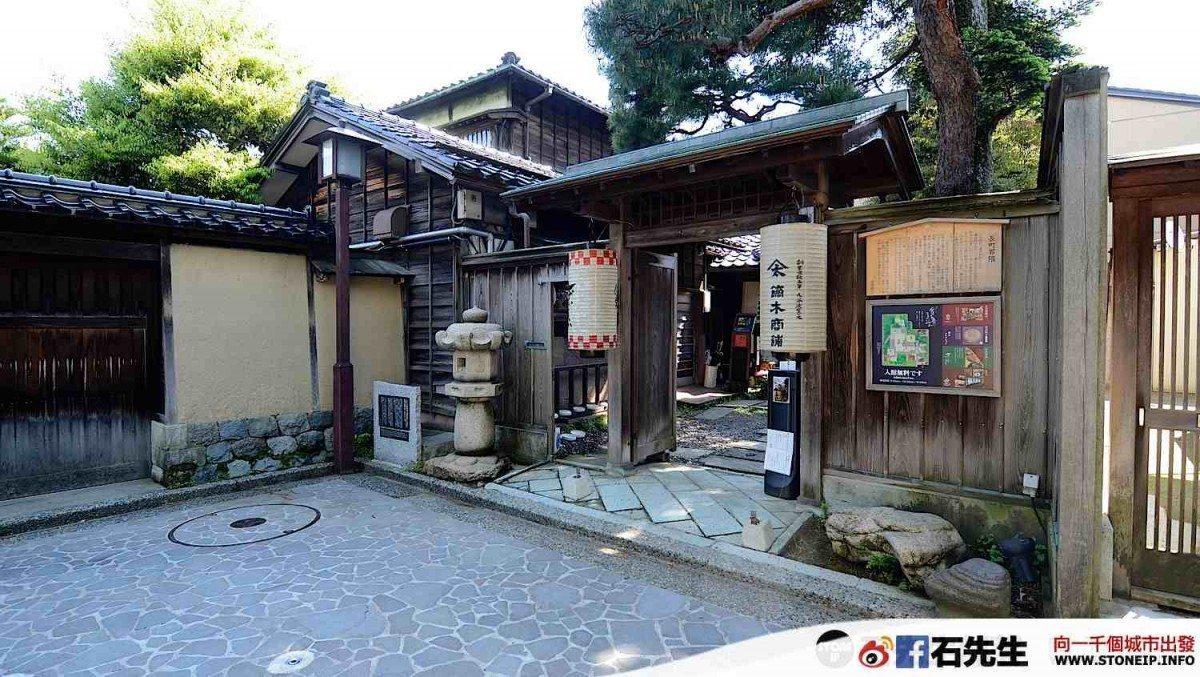 japan_travel_tateyama_kurobe_kanazawa_toyama_tokyo_Day_06_019