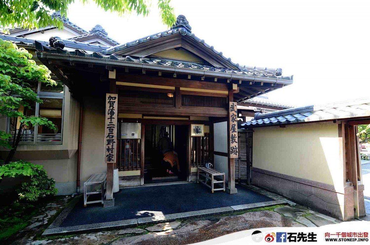 japan_travel_tateyama_kurobe_kanazawa_toyama_tokyo_Day_06_027