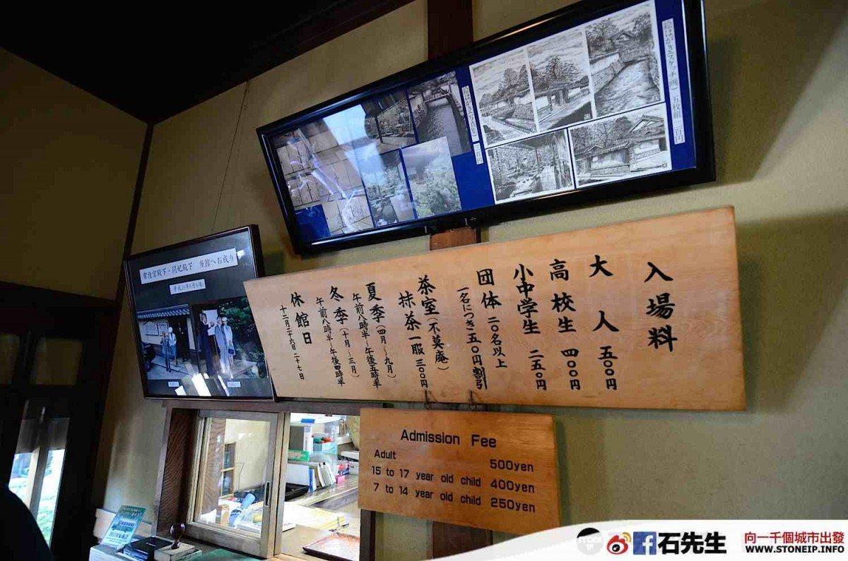japan_travel_tateyama_kurobe_kanazawa_toyama_tokyo_Day_06_028