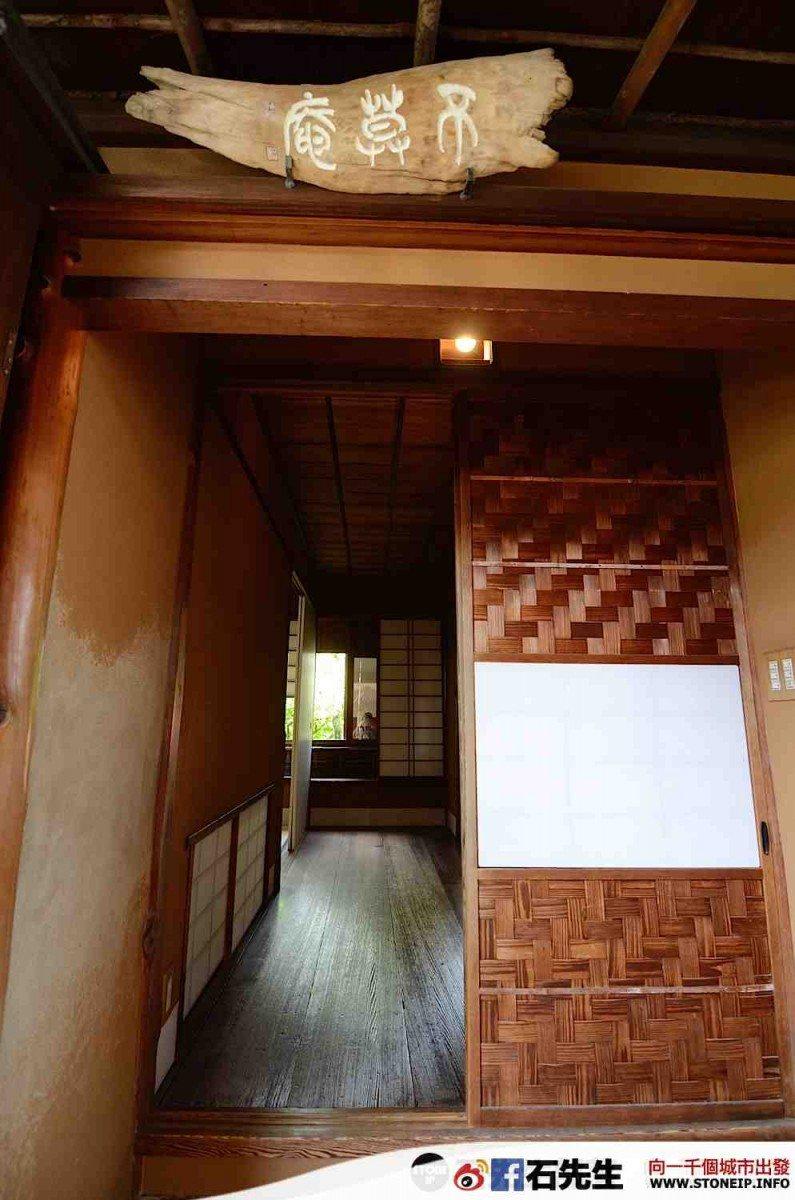 japan_travel_tateyama_kurobe_kanazawa_toyama_tokyo_Day_06_039