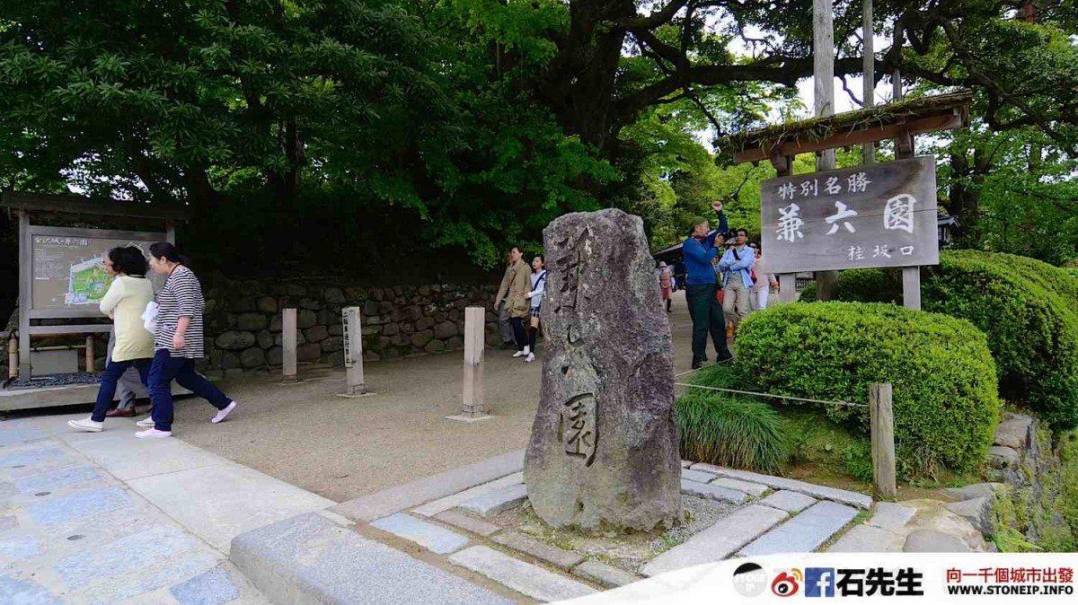japan_travel_tateyama_kurobe_kanazawa_toyama_tokyo_Day_06_050