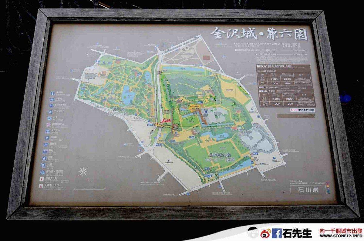 japan_travel_tateyama_kurobe_kanazawa_toyama_tokyo_Day_06_052