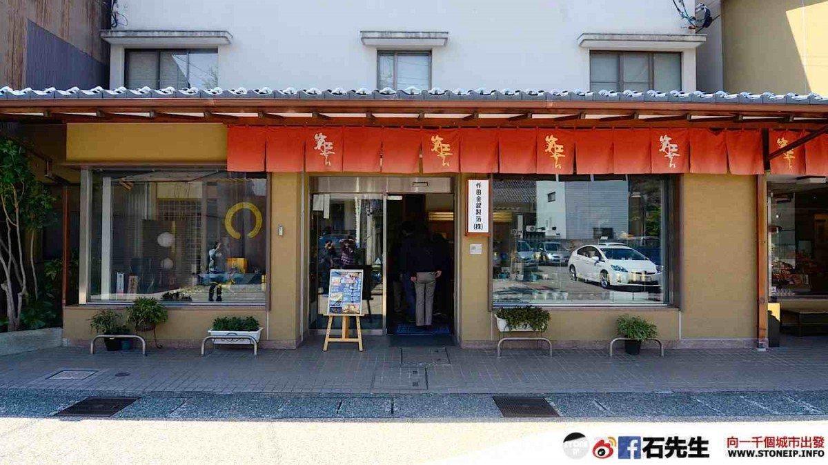 japan_travel_tateyama_kurobe_kanazawa_toyama_tokyo_Day_06_144