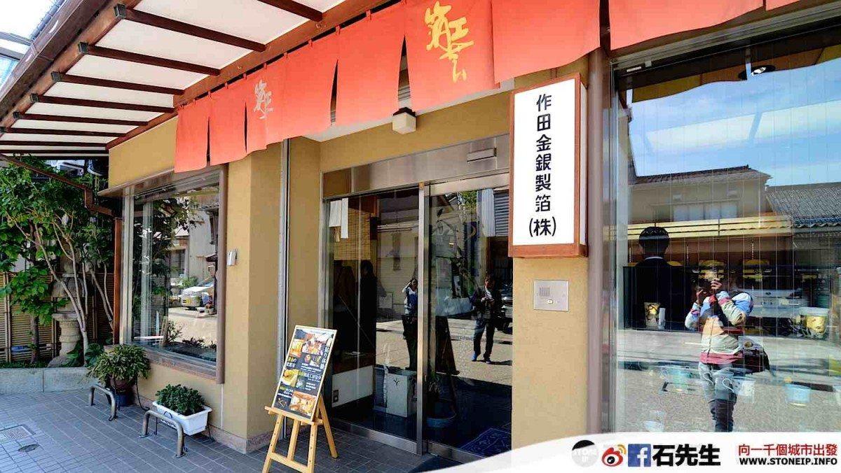 japan_travel_tateyama_kurobe_kanazawa_toyama_tokyo_Day_06_145