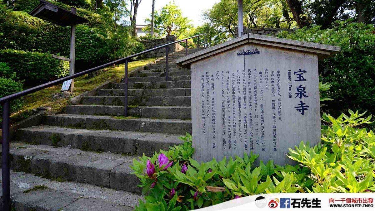 japan_travel_tateyama_kurobe_kanazawa_toyama_tokyo_Day_06_163
