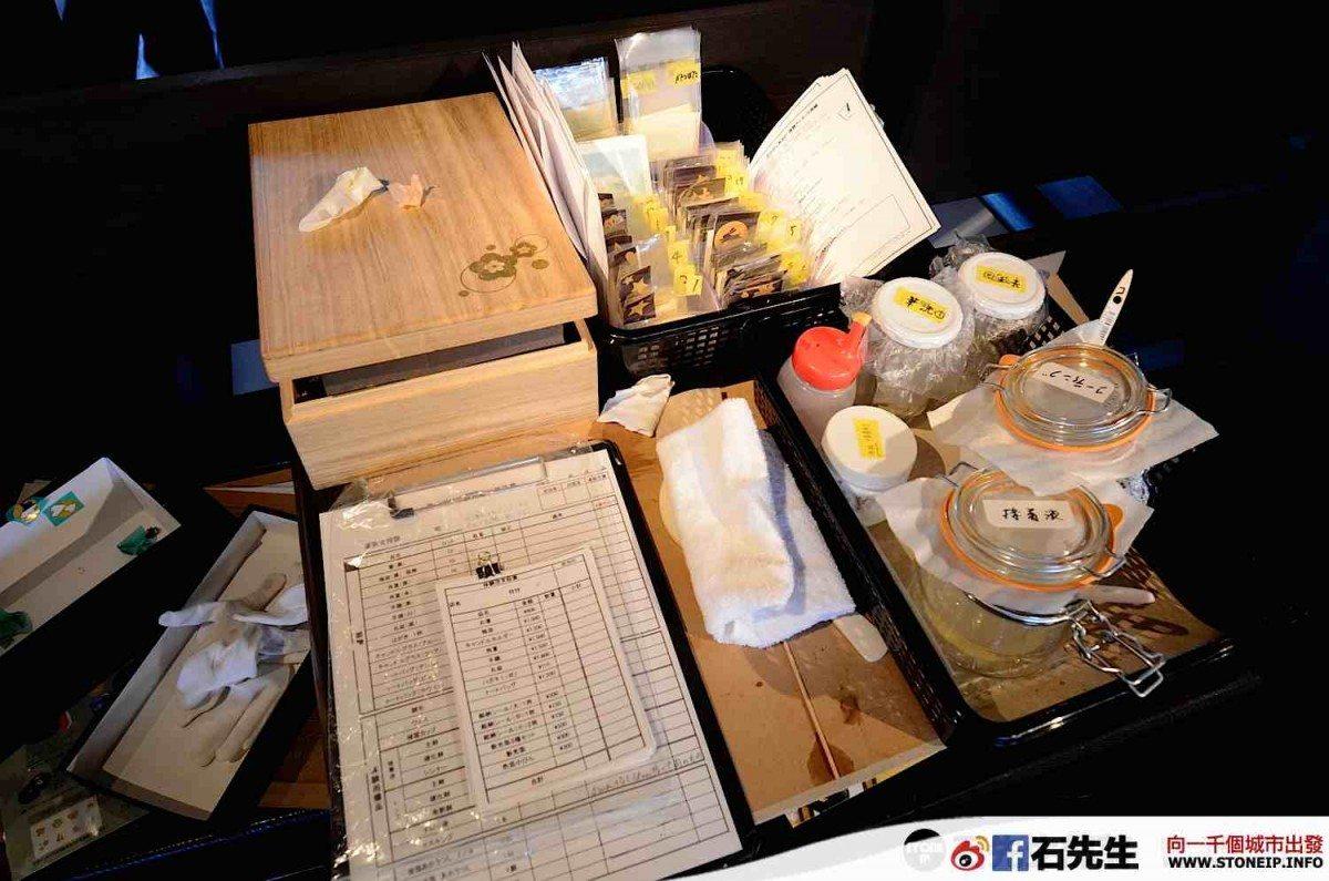 japan_travel_tateyama_kurobe_kanazawa_toyama_tokyo_Day_06_179
