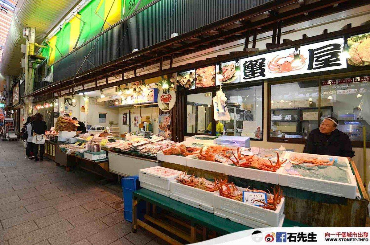 japan_travel_tateyama_kurobe_kanazawa_toyama_tokyo_Day_06_186