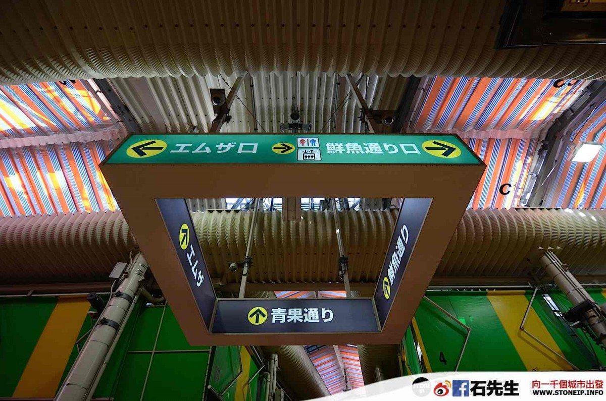japan_travel_tateyama_kurobe_kanazawa_toyama_tokyo_Day_06_187