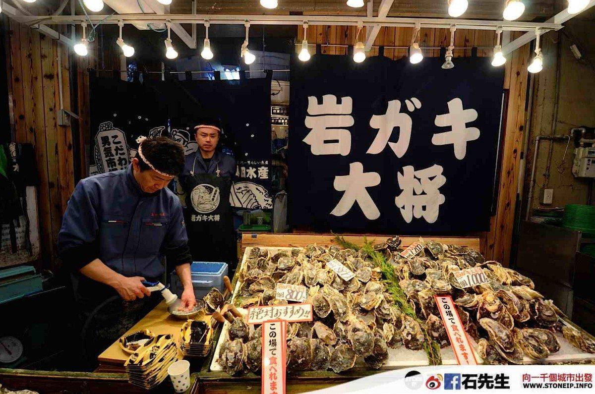 japan_travel_tateyama_kurobe_kanazawa_toyama_tokyo_Day_06_193