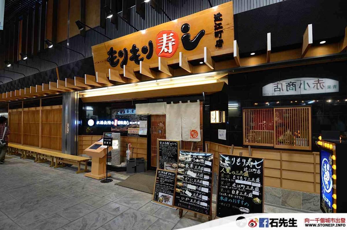 japan_travel_tateyama_kurobe_kanazawa_toyama_tokyo_Day_06_196