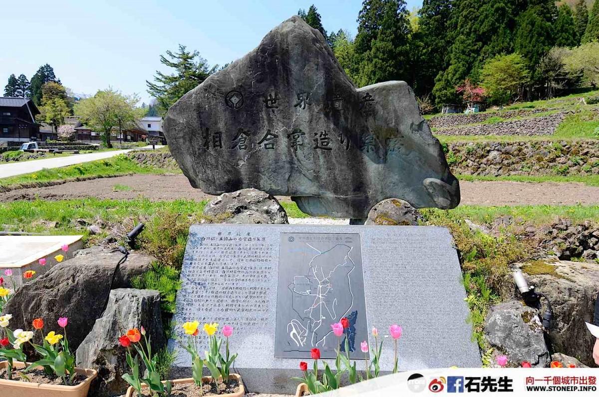 japan_travel_tateyama_kurobe_kanazawa_toyama_tokyo_Day_07_001