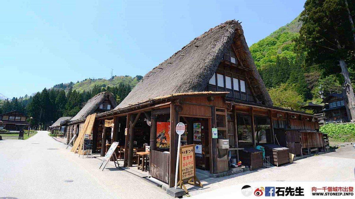 japan_travel_tateyama_kurobe_kanazawa_toyama_tokyo_Day_07_024
