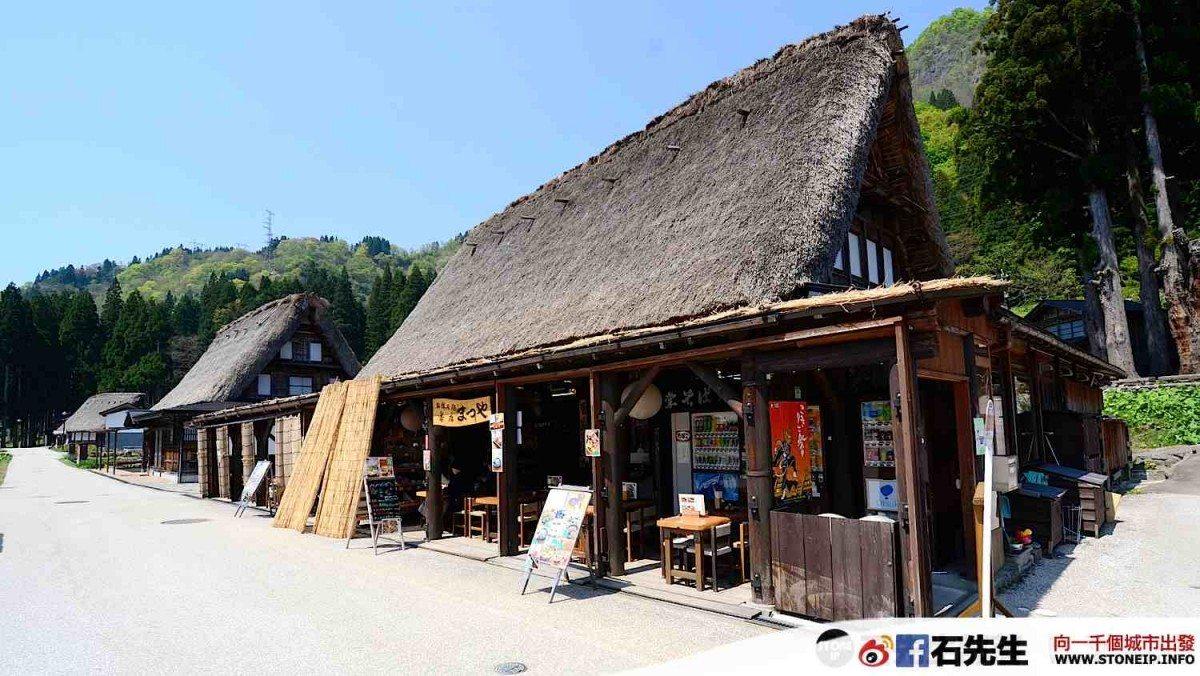 japan_travel_tateyama_kurobe_kanazawa_toyama_tokyo_Day_07_025