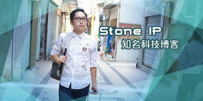 stoneip_column