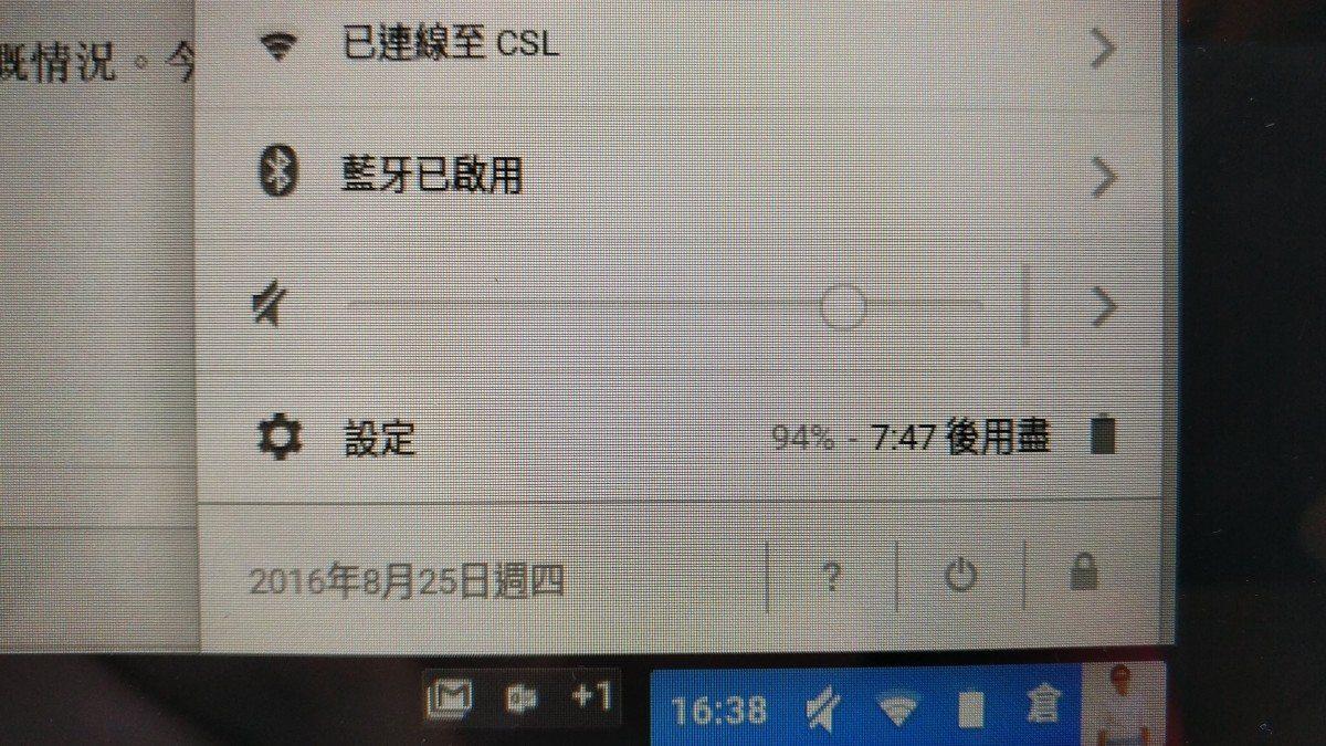 Acer_Chromebook_R11_9