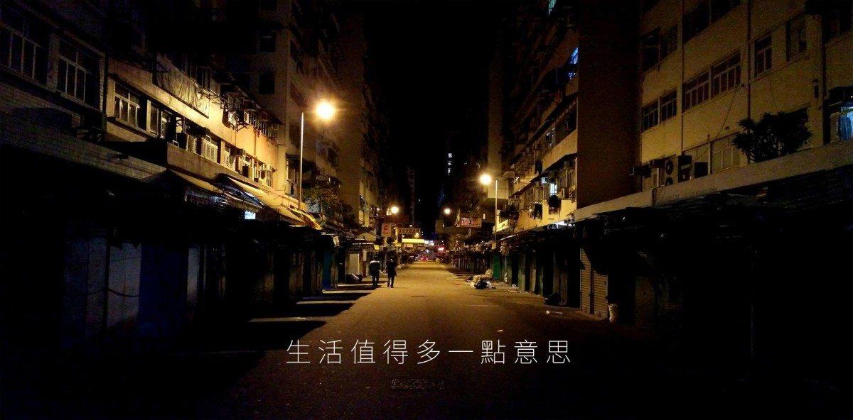 life_hong_kong_online_store