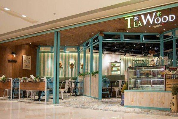 teawood2