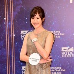 「第35屆香港貿發局香港鐘錶展」將於下周展開,公眾參觀於 9 月 10 日免費開放