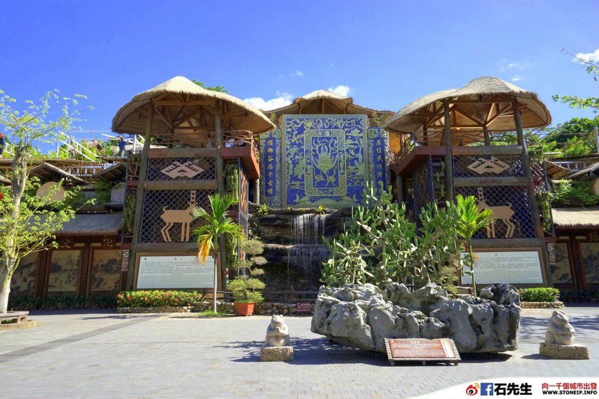 Hainan_Sofitel_Sanya_Leeman_Resort_141