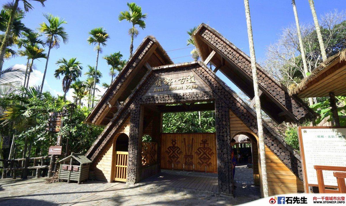 Hainan_Sofitel_Sanya_Leeman_Resort_144