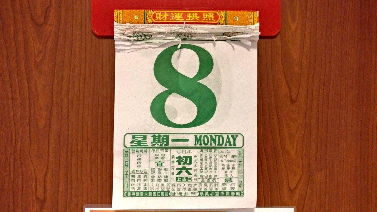 hong_kong_hote_mei_ho_house_17