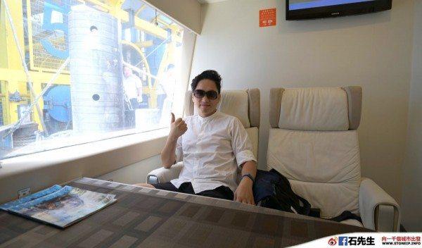 Macau_Ferry_06
