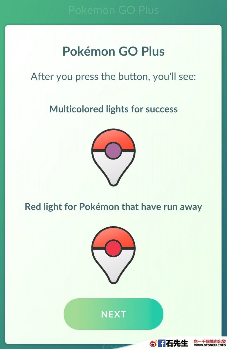 pokemon_go_plus_unbox_how_to_08