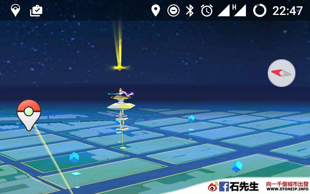 pokemon_go_plus_unbox_review_7