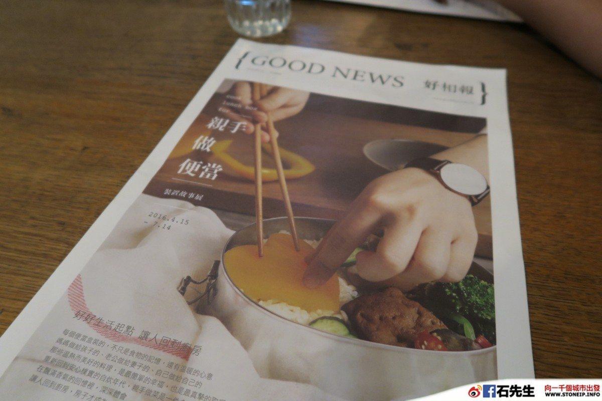 taiwan_taichung_travel_002