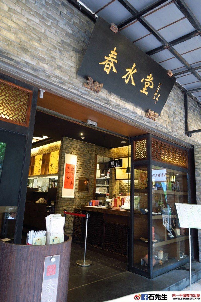 taiwan_taichung_travel_179