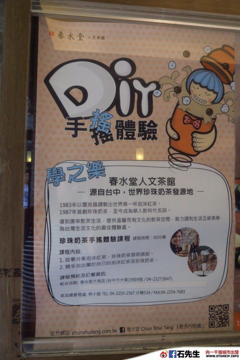 taiwan_taichung_travel_180